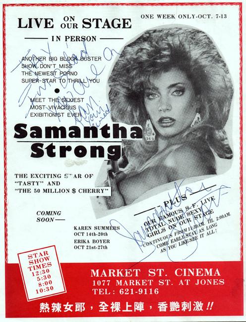 Samantha Strong