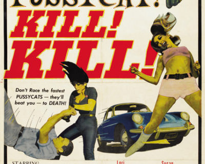 Adult Film Locations 10: <br />Faster, Pussycat! Kill! Kill! (1965)