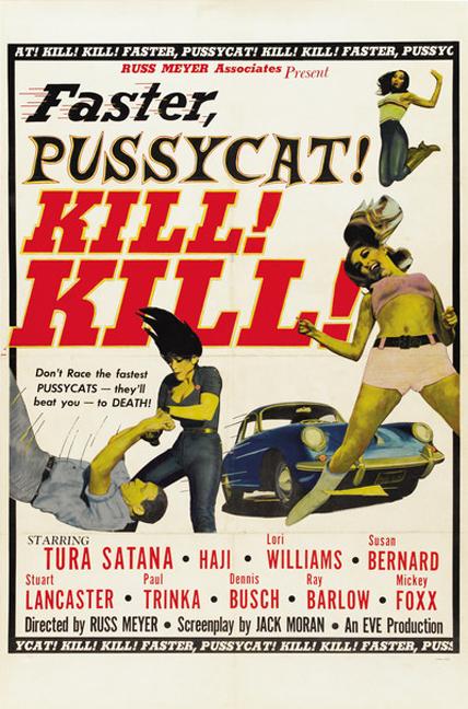 Adult Film Locations 10: <br />Faster, Pussycat! Kill! Kill! (1965)