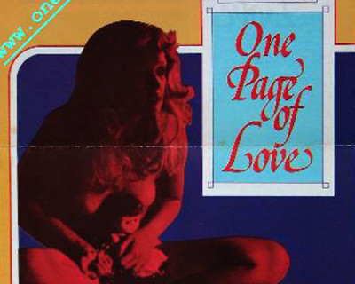 One Page of Love (1979)