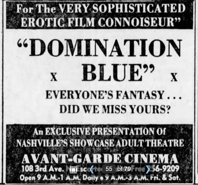 Domination Blue