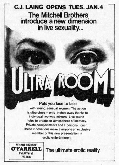 Ultra Room